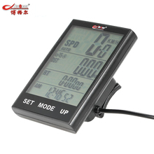 Bogeer High Quality Bike Computer Bicycle Speedometer Odometer Temperature Backlight Water Resistant Riding Cycling Computer