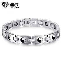 New stainless steel negative ion magnetic health yinyang charm bracelet silver Color bracelets for men bio healthy healing