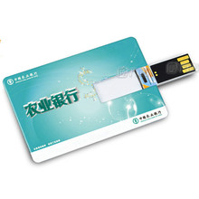 Bank Credit Card Shaped Usb Flash Drive Personalized Customization Enterprise Logo Image Pen Drive 4GB 8GB 16GB Gift Usb Stick(China)