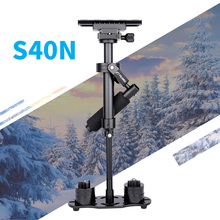 Buy YELANGU S40N Professional Handheld Stabilizer Steadicam Camcorder Digital Camera Video Canon Nikon Sony DSLR Mini Steadycam for $76.00 in AliExpress store