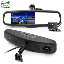 GreenYi Original Bracket Full 1080P Car Camera DVR Dual Lens Rearview Mirror Video Recorder FHD 1080P Automobile DVR Mirror