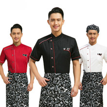 Wholesale 2016 Summer Women/men Chef Jacket Short Sleeve  Hotel Cook Uniforms Coffee Shop Work Clothing Sales