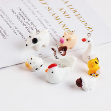 Buy diy jewelry mamking 30pcs/lot animals cartoon dog/pig/sheep/Chicken/geese shape resin charms fit keychain pendants accessory for $14.23 in AliExpress store