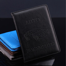 Hot Sale Russian Auto Driver License Bag PU Leather on Cover for Car Driving Documents Card Credit Holder Purse Wallet Case(China)