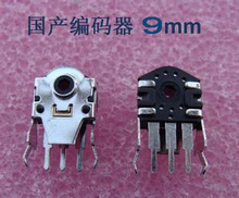 10pcs/lot 9mm Mouse encoder decoder mouse accessories Mouse Wheel for Repair(China)
