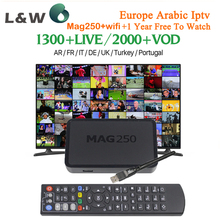 Iptv Set Top Box Mag250+usb wifi Europe French UK TV Receivers Arabic IPTV Subscription 1Year QHDTV IPTV For Linux System Tv Box