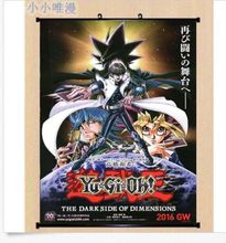 Home Decoration New Yu-Gi-Oh! Japan Anime Movie Poster THEWall rolling(China)