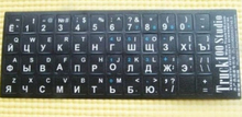 "Russian sticker for keyboard more than 10"" laptop and table pc Black bottom white letter RU version"
