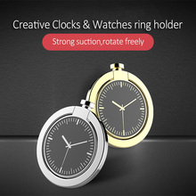 for cellphone watch clock ring stand holder Light Luxury retro universal alloy whole metal automotive magnetic bracket(China)