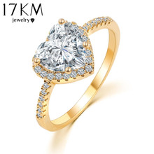 17KM Romantic Heart Ring Gold Color Wedding Jewelry Clear Crystal Promise Ring For Women anillos anneaux CS12
