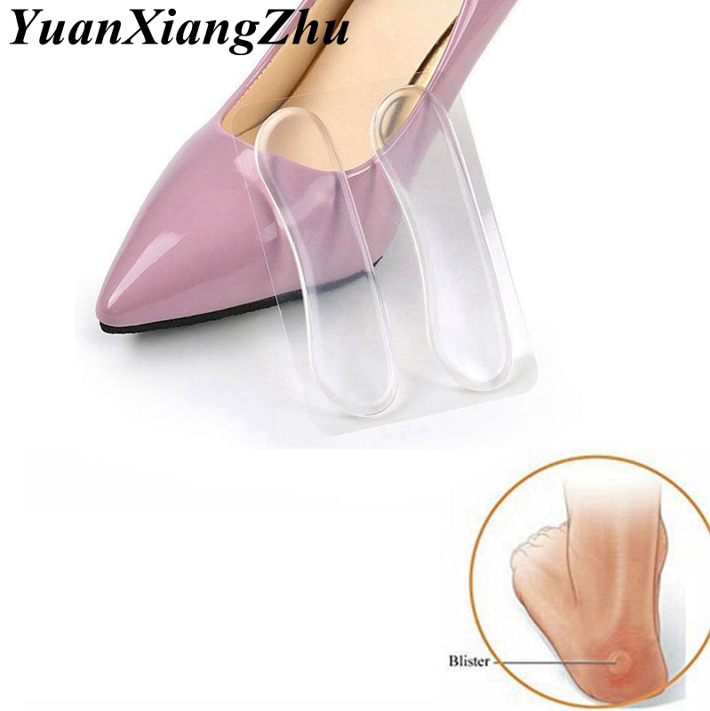 2 Pair Silicone Gel Shoes Heel Cushions Pain Relief Insert Soles Pads Pretty lsd