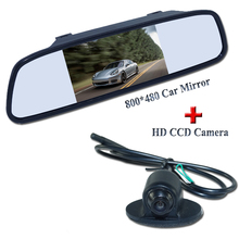 "4.3"" hd car  rear view mirror  wire with 360 wide angle car rear and front camera  supply from stock for different cars"