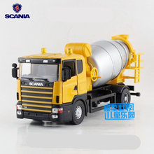 Free Shipping/1:43 Scale/Diecast Metal Model/Scaina Cement Mixer Truck Toy Car/Educational Collection/Gift For Children(China)