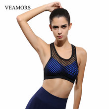 VEAMORS Sexy Fashion Mesh Hollow Out Bra,Seamless Push Up Crop Padded Bra Tank Tops Fitness Quick Dry Wicking Bra 4 Colors(China)