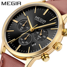 MEGIR Date Chronograph Women Watch Top Luxury Brand Lover Female Clock New Elegant Classic Lady Watches Dress Business Clock Box(China)