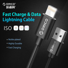 Buy Wholesale ORICO USB Cable iOS 10 USB TYPE-A Lighting 8-pin Data Sync Charger Cable Mobile Phone Cables for $2.99 in AliExpress store