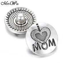 10pcs/lot New hot sale snap bracelet MOM Snap buttons Jewelry 18mm Metal Snap On behalf of mom Buttons fit Snap buttons jewelry(China)