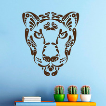 Art Wall Stickers Boys Bedroom Design Leopards Wild Africa Animals Self Adhesive Vinyl Wall Decals Sticker