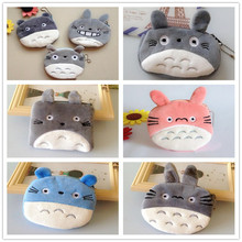 HOT ALL Designs - Kawaii TOTORO Plush Toy   , 10-12CM Approx. Keychain Gift Plush Toy