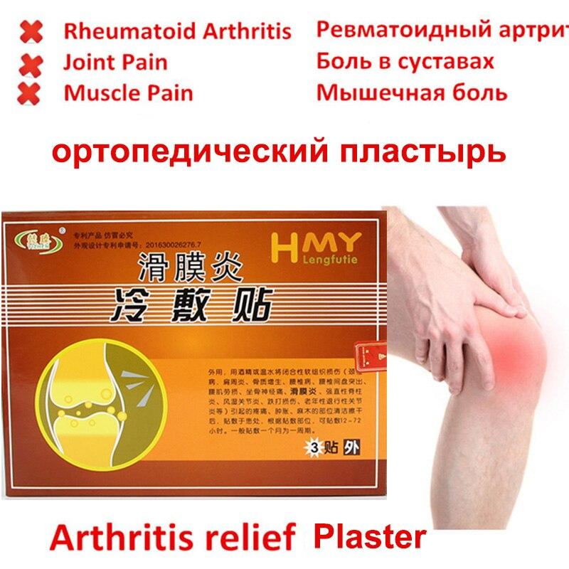 HTB1SNkfOpXXXXagaXXXq6xXFXXXw appareil Sinusite Rhinite Anti Ronflement Soins de santéThérapie de nez de massage anti Fièvre et rhume des foin