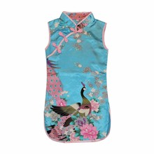 Classic Girls Dress Kid Baby Floral Cheongsam Dresses Peacock Chinese Qipao Clothes