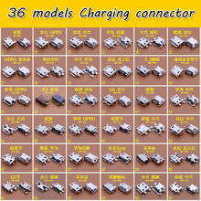 36 models 5p 5pin mini micro usb jack connector charging port for opp HTC Milet Lenovo ZTE mobile phone tablet pc mid