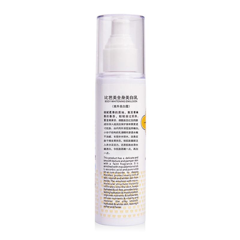 PIBAMY Instantly Whole Body Whitening Cream Moisturizer Skin Whitening Body Lotion Bleaching Cream for Neck Knee Dark Skin 150ML 16