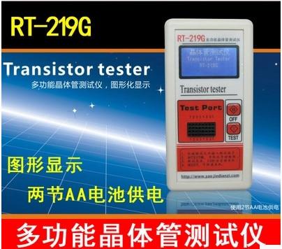 RT-219G Multifunction transistor tester graphic display resistance inductance capacitance ESR instrument belt shell<br>