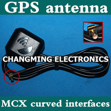 Outer GPS antenna MCX curved interfaces conqueror A6 210 2008 668 988 998(working 100% Free Shipping) 5PCS(China)