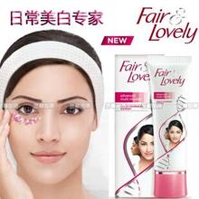 Sell Crazy!Fair Lovely Lightening Vitamin Whitening Skin Bleach Bleaching Cream Remove Dark Skin Spots removal freckle skin care(China)