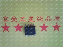 Free shipping 5pcs/lot OPA2674 OPA2674IDRG4 double-speed, high output current operational amplifier current limit new original