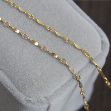 Gold filled Tabletting flat sheet connector chain 1.3cm 30cm