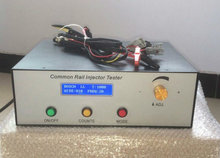 common rail injector tester cr1000a best selling in the market stable and high quality with piezo function