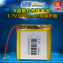Polymer lithium battery 3.7V 3000mAh video communication transmitter module camera 105050 Li-ion Cell