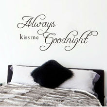 always kiss me goodnight loving quotes wall decal home decorative stickers living bedroom mural art print poster paper diy 2003.