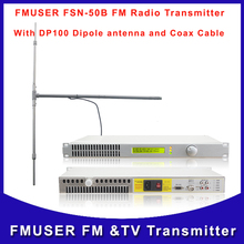 FMUSER FSN-50B 50W Transmitter and DP100 Dipole Antenna With Coax Cable For FM Radio Wireless Broadcast(China)