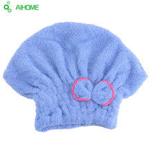 Home Textile Microfiber Solid Hair Turban Quickly Dry Hair Hat Wrapped Towel Bath 6 Colors(China)