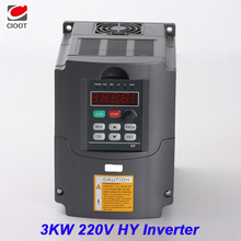 2016 Direct Selling Limited Solar Inverter Grid Tie 3kw 220v Ac Variable Frequency Drive Vfd Inverter For 3.0kw Spindle 3000w