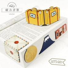 Travel With You Magnet Bookmark Paper Clip School Office Supply Escolar Papelaria Gift Stationery(China)