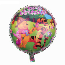 TSZWJ I-032 Free shipping 1pcs new children's toys, aluminum balloons party decoration round bears. Balloon wholesale(China)