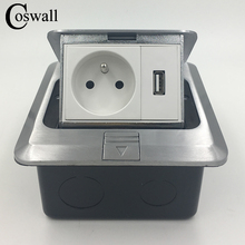 Coswall All Aluminum Silver Panel Pop Up Floor Socket French Standard Power Outlet With 1000mA USB Charger Port For Mobile