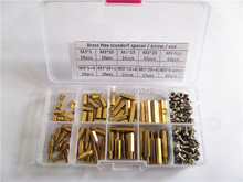 200pcs M3 PCB Hex Male Female Threaded Brass Spacer Standoffs / Screw / Nut Assortment Set kit(China)