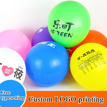 1000pcs custom balloons printing customized ballons with logo print advertise balloons blanco globos Fast ship by EMS / DHL/TNT