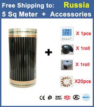 Hot Sales Shipping And Tax Free To Russia 5 Sq Meter Far Infrared Heating Film 110W/M 50cm x 10m With Accessories 220V