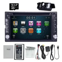 HIZPO 6.2 Inch Universal Double 2 Din In Dash Car CD DVD Player GPS Stereo Radio BT USB IPOD RDS 3G+FREE MAP CARD+Reverse Camera