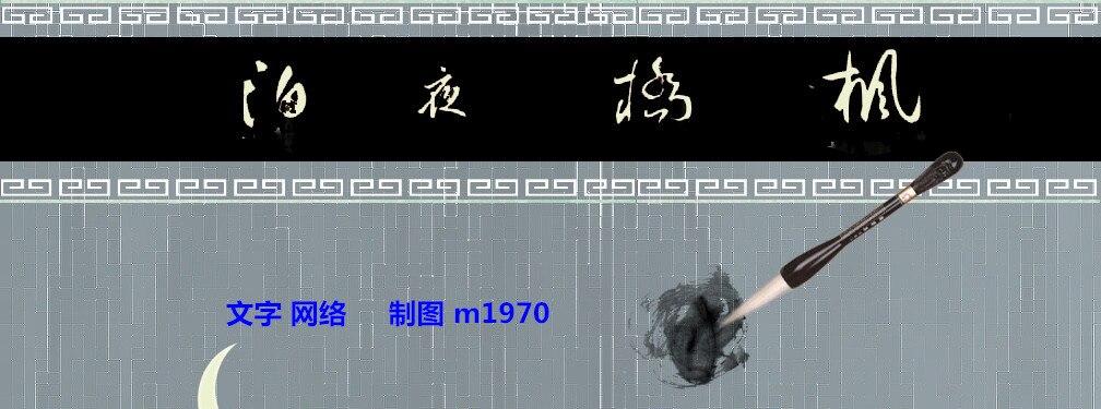 枫桥夜泊 大图音画(原创版),预览图1