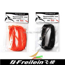 free shipping high quality spectra flying lines 5m length Cored braided line 5pcs/lot Arrow tails quad line stunt kites(China)