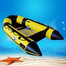 Rubber Boat Cheap Inflatable Boat with aluminium floor(China)