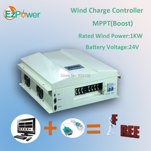 1KW 24V MPPT wind charger controller with Boost, LCD display, RS communication(China)