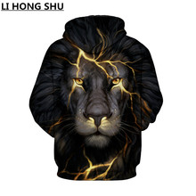 2017 autumn New Fashion Men/Women 3d Sweatshirts Print Golden Lightning Lion Hooded Hoodies Thin Hoody Tracksuits Tops(China)